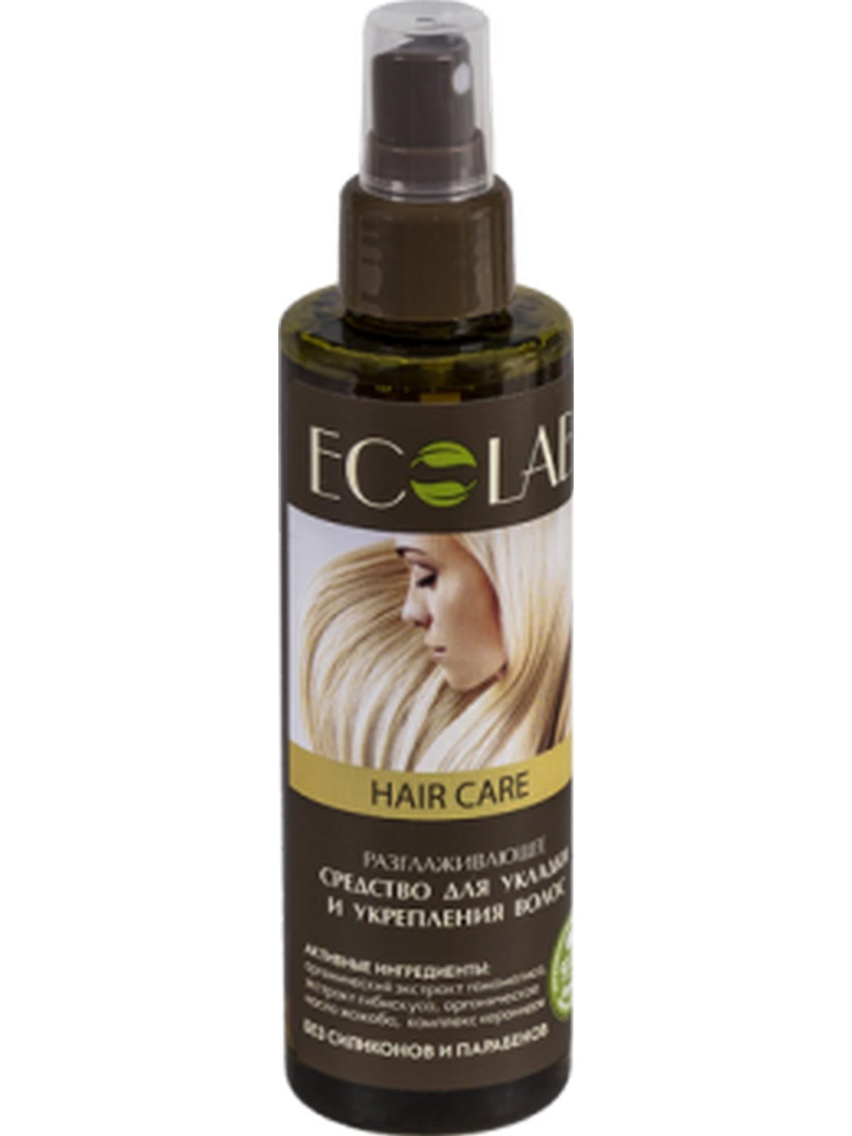 Отзывы о средствах для укладки волос